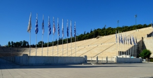 Old Olympic Stadium