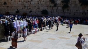 Ladies side of Western Wall