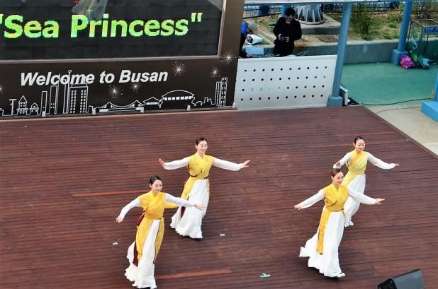 Busan (3)