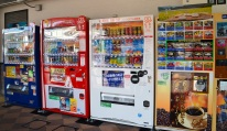 Maizuru vending machines Photo4