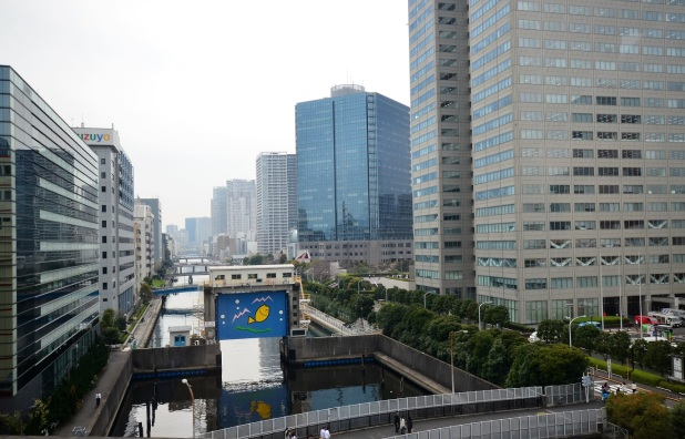 Tokyo x