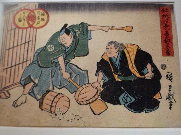 day-2-shimizu-72