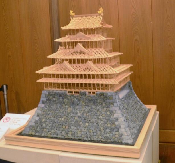 Nagoya Castle replica